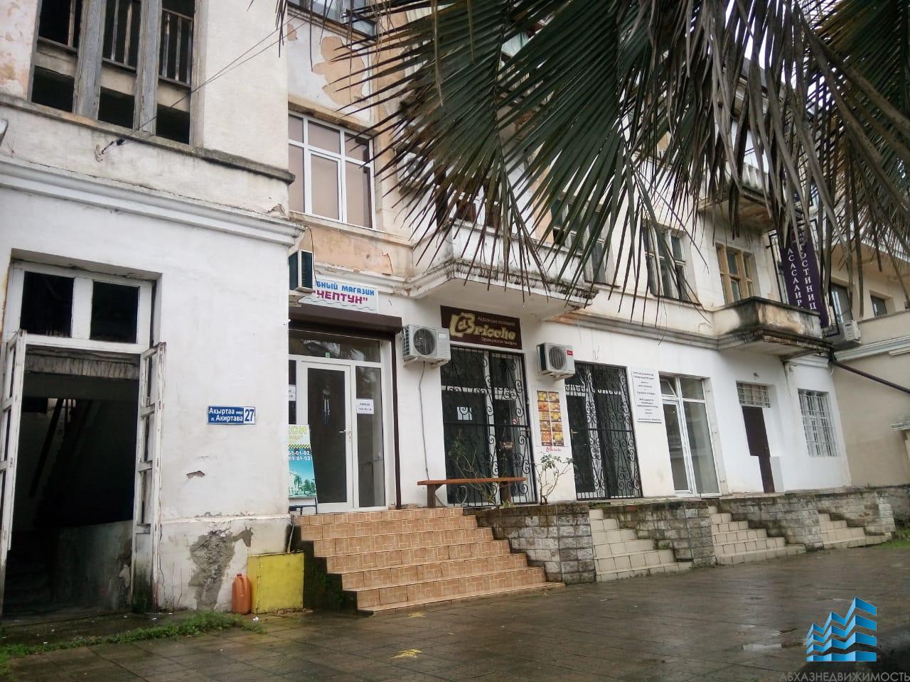 Коммерческая недвижимость сухум найти помещение под офис Ермолаевский переулок