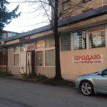 Магазин в центре Гагры за 3 500 000 руб