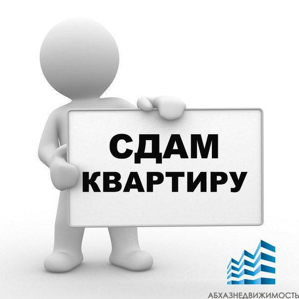 1-комнатная квартира в аренду на длительный срок за 12 тыс.руб