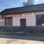 Дом + 2 магазина в Гудауте