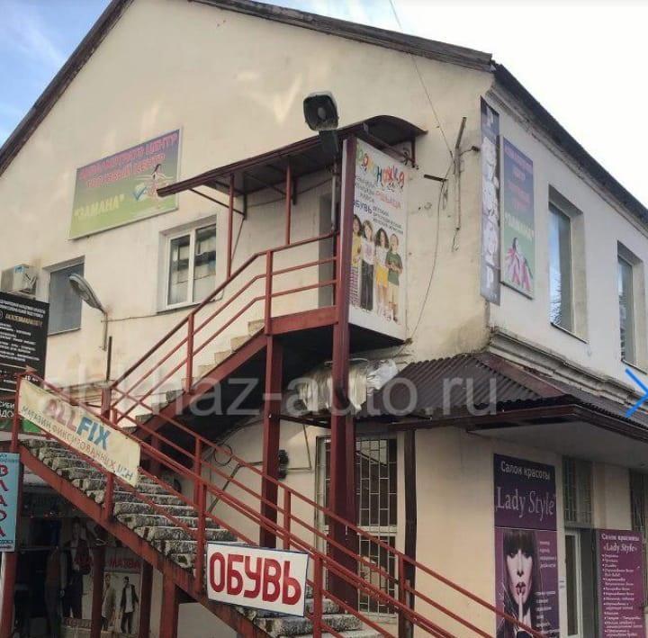 400. Магазин на территории Сухумприбора в г.Сухум