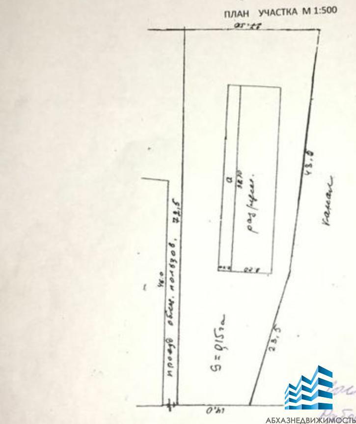 587. Земельный участок в г.Сухум